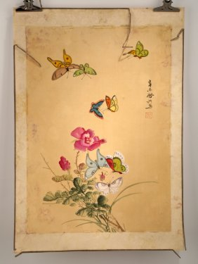 Signed Peng Qixing. Chinese Ink And Color On Paper