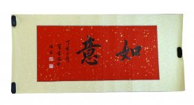 Chinese Ink On Paper Hanging Calligraphy, With Two Red