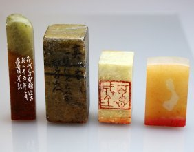 (4) Chinese Old Four Pieces Soapstone Seals.