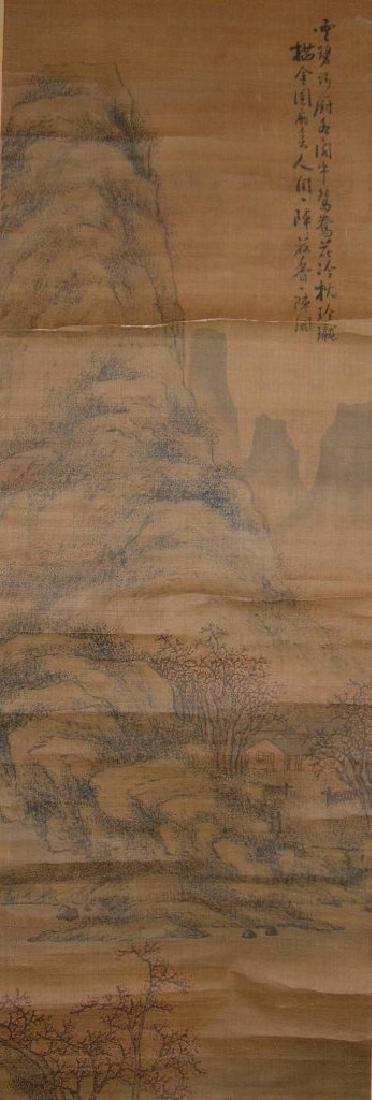(2)   A PAIR OF ANTIQUE CHINESE HANGING SCROLL - 3