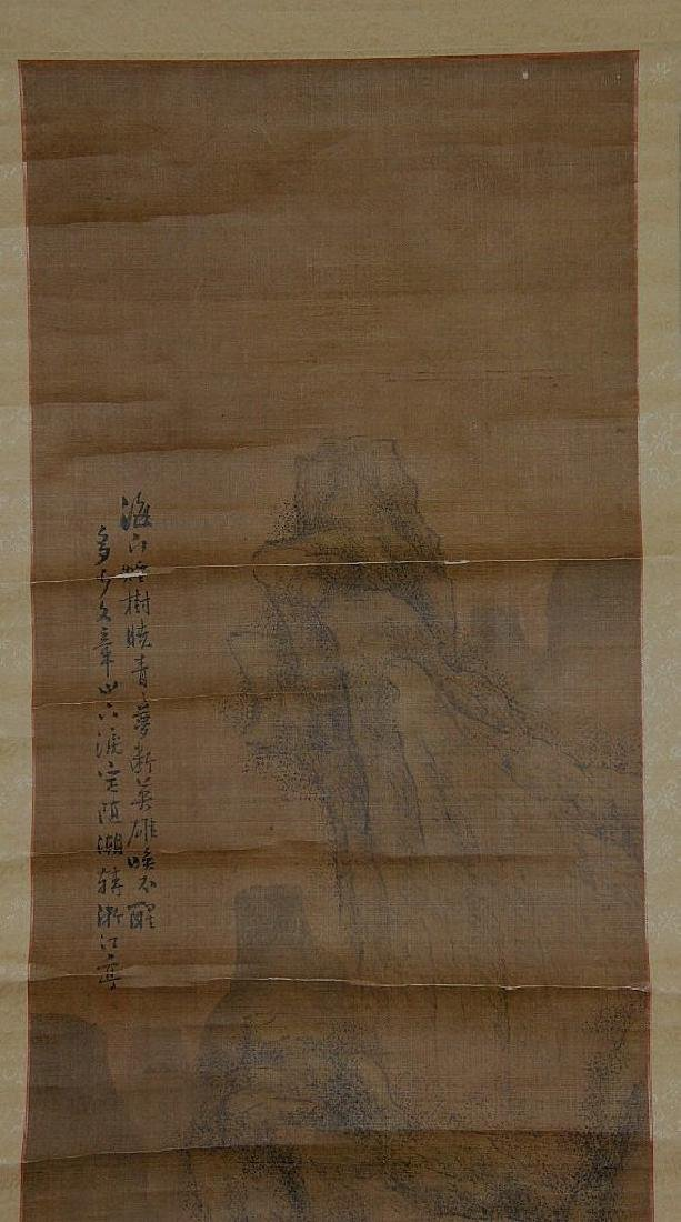 (2)   A PAIR OF ANTIQUE CHINESE HANGING SCROLL - 6