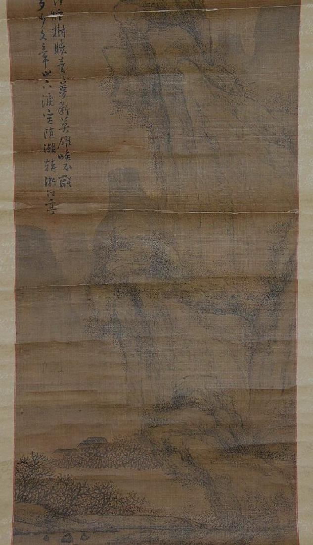 (2)   A PAIR OF ANTIQUE CHINESE HANGING SCROLL - 7
