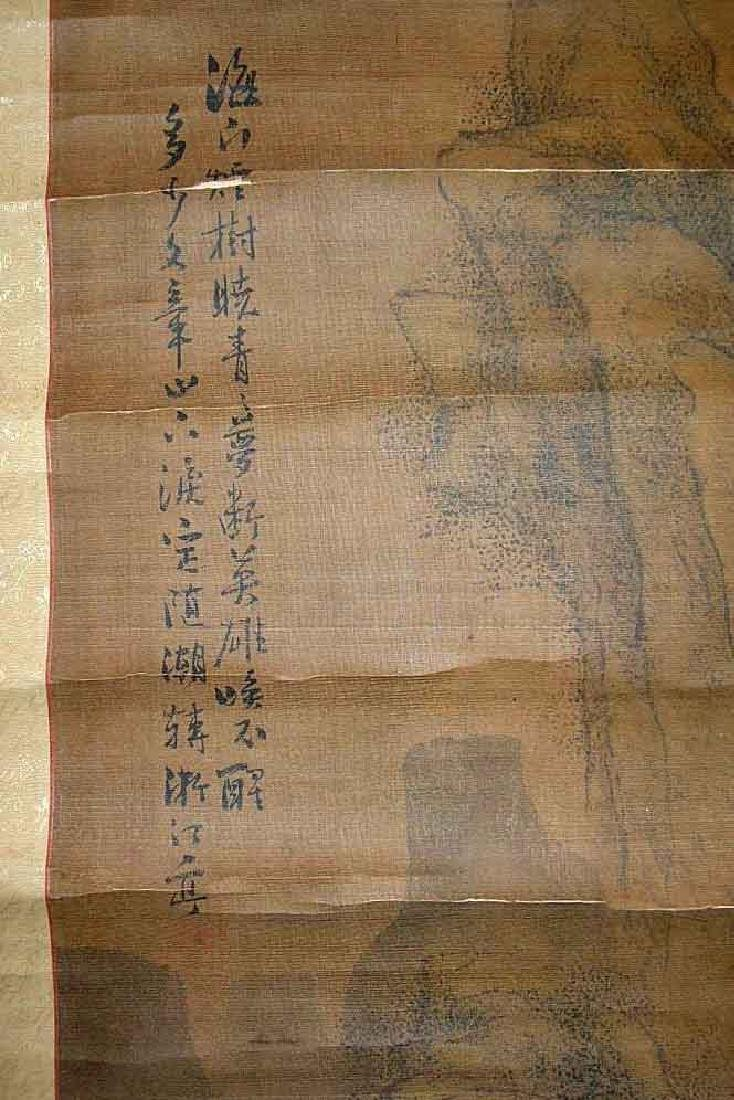 (2)   A PAIR OF ANTIQUE CHINESE HANGING SCROLL - 9