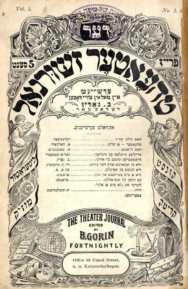 Der Theater Zshurnal, Edited by B. Gorin, New York,