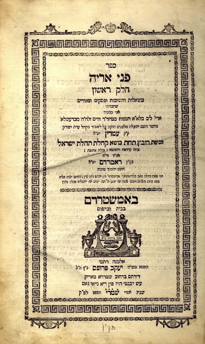 """Shu""t Pnei Aryeh."" Amsterdam, 1790. First edition"