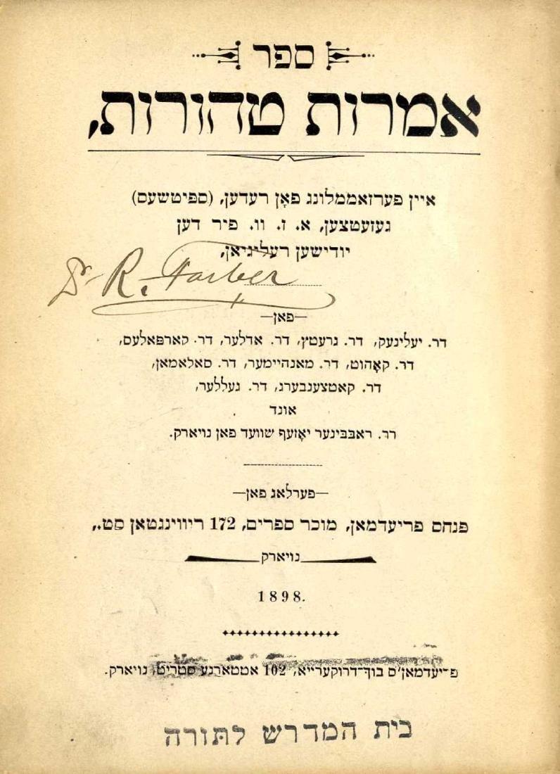 """Sefer Imarot Tehorot. """"The Holy Speech"""", New York, 1898"""