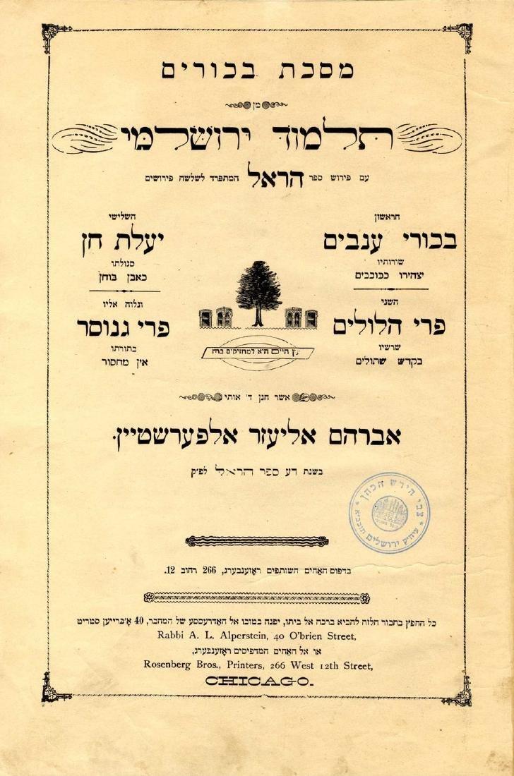 Tractate Bikurim. Chicago, 1890