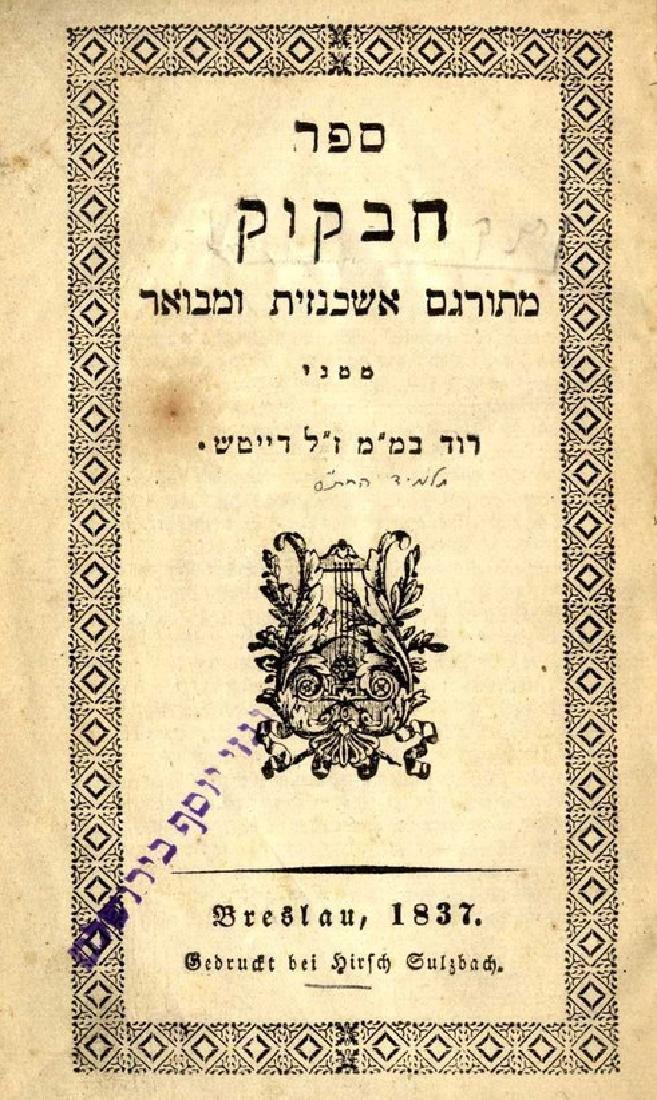 """Habakuk"" with the translation of Rabbi Dovid Deutsch,"