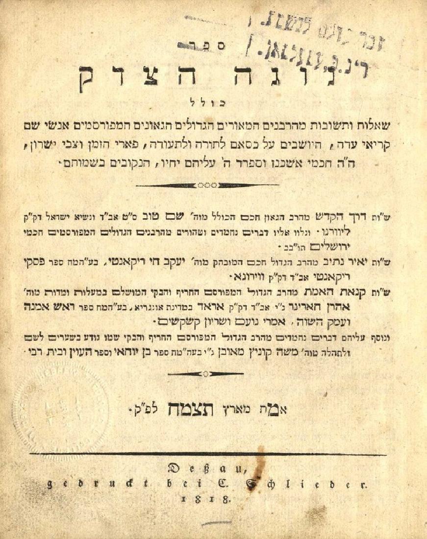 """""""Nogeh HaTzedek-Ohr Noga."""" The first Reform work in"""