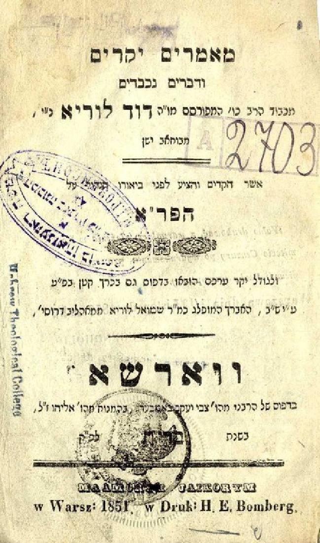 Kadmot Sefer HaZohar, [Konigsberg 1855], Ma'amarim