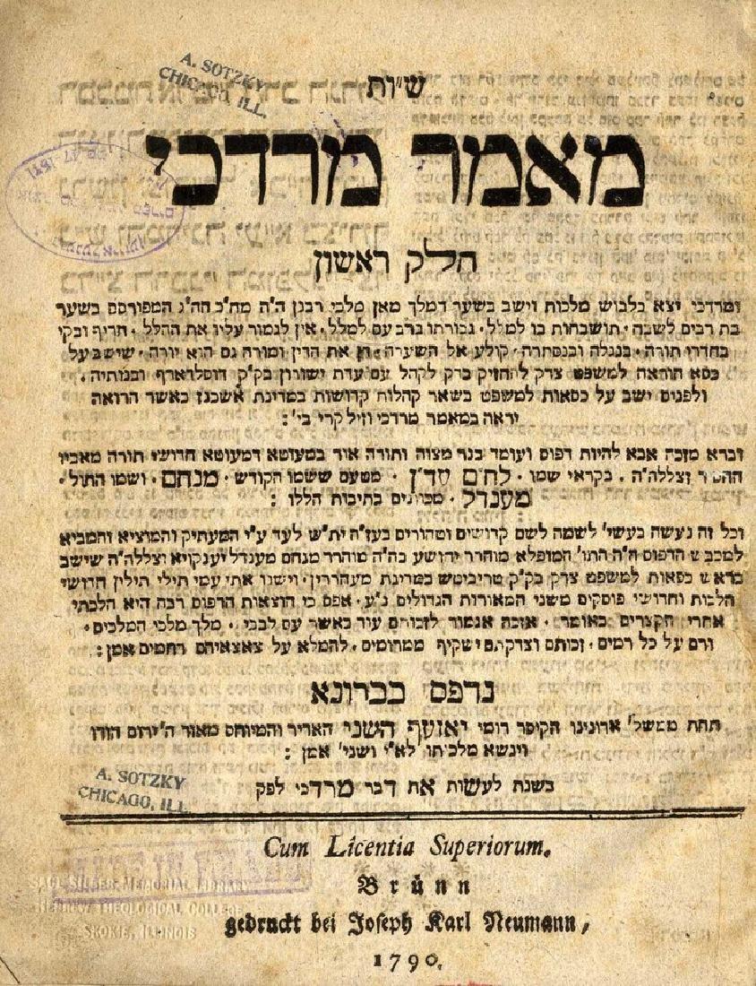 "Polemic. ""Shu""t Parshat Mordechai"". Brunn, 1790. First"