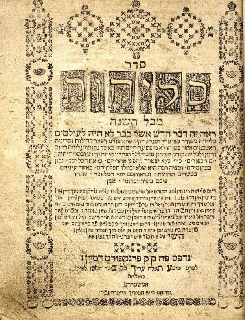 A Collection of Books in Ancient Yiddish [3]