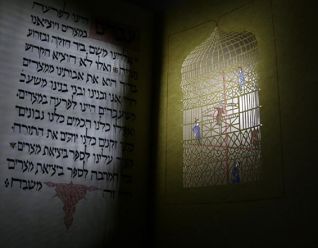 """The Artistic Haggadah """"Shir HaMa'alot L'David"""". A"""
