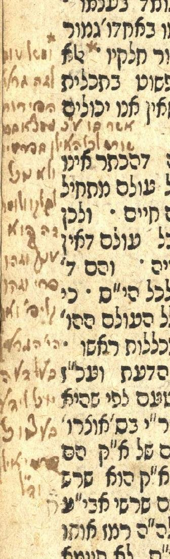 "Volume with ""Sha'arei Tzedek"" and other kabbalistic - 4"