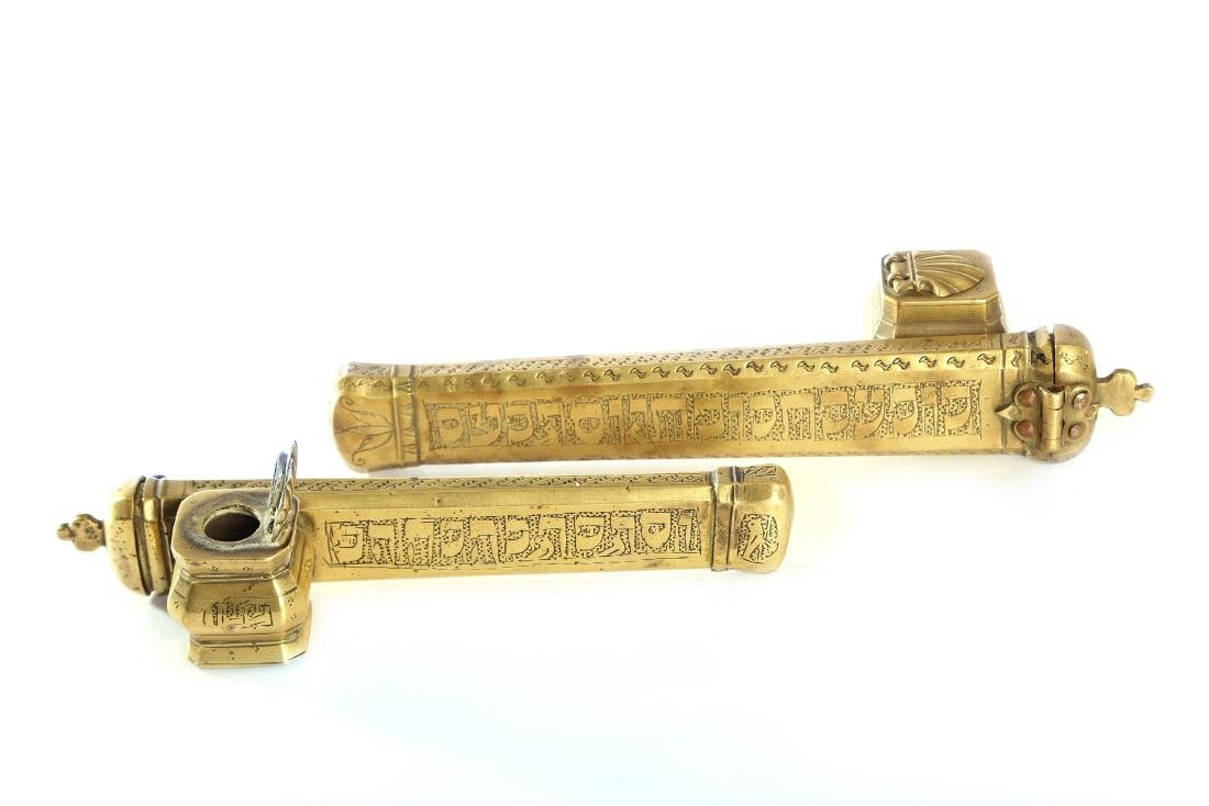 Two Islamic pen cases [qalamdans], with Hebrew letters.