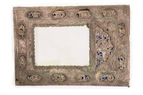 Mirror - with a sheet of silver. Twleve tribes, Persian