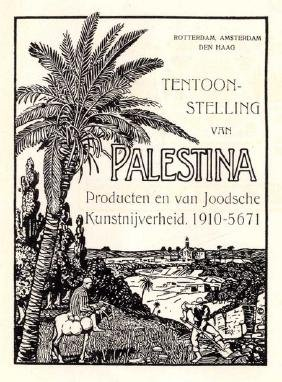 Collection of exhibition booklets from the Bezalel
