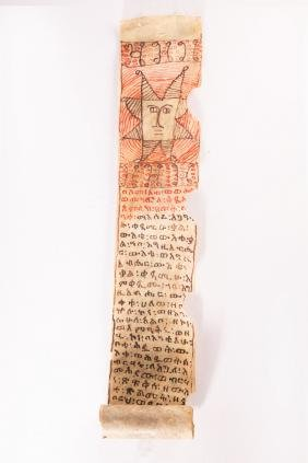 Parchment Scroll. Ethiopa, 19th Century