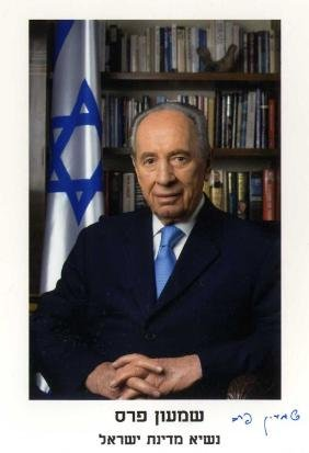 Photo signed by the former president of Israel - Shimon