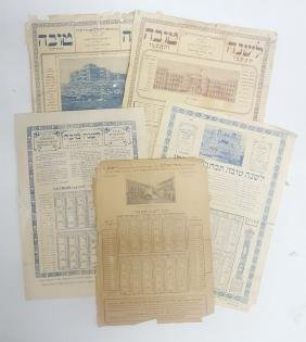 Collection of [5] wall calendars. 1930s-50s