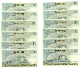 54 new five-Israeli Lira banknotes. Different prefixes!