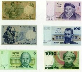 A Large Collection of Bank of Israel Banknotes