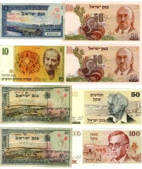 Collection of rare Bank of Israel banknotes