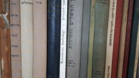 Giant collection of 239 important works. 1930s through