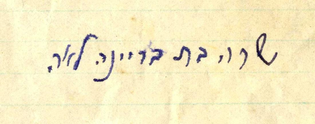 A Kvittel with a Name for Prayer in the Handwriting of