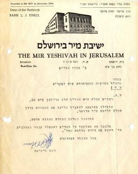 Letter signed by Rabbi Eliezer Yehuda Finkel