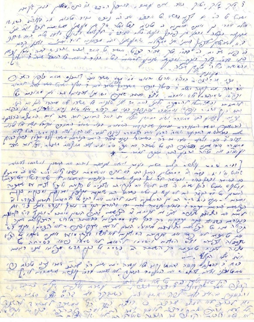 Torah Thoughts from Rabbi Yosef Shalom Elyashiv