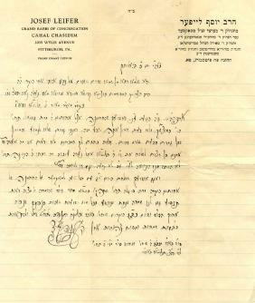 A Letter from Rabbi Yosef Leifer - The Rebbe of