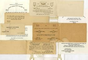 Large collection of invitations to weddings of Admors