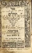Book of Tehillim. Small Format. Cremona, 1561, Rare