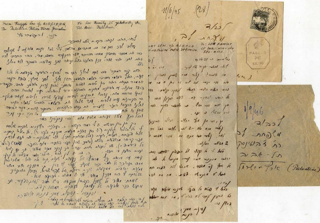 Two Letters Sent by a Jew from the Detention Camps in A