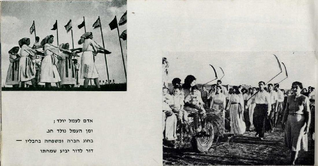 Five Rare Kibbutz Publications. 1940's to 60's