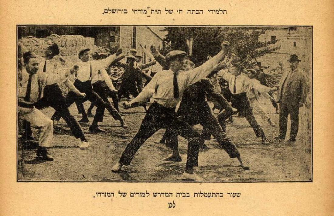 Mizrachi in the Land of Israel, Jerusalem 1925.