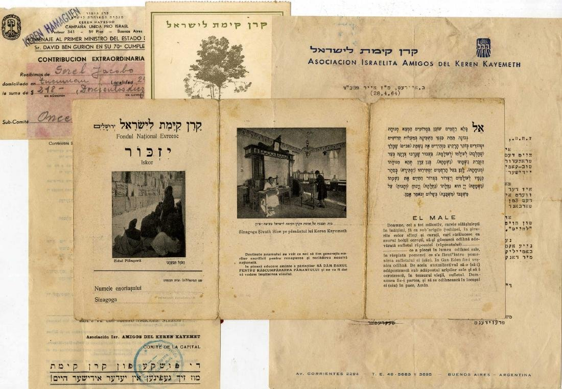 Collection of Jewish National Fund Documents