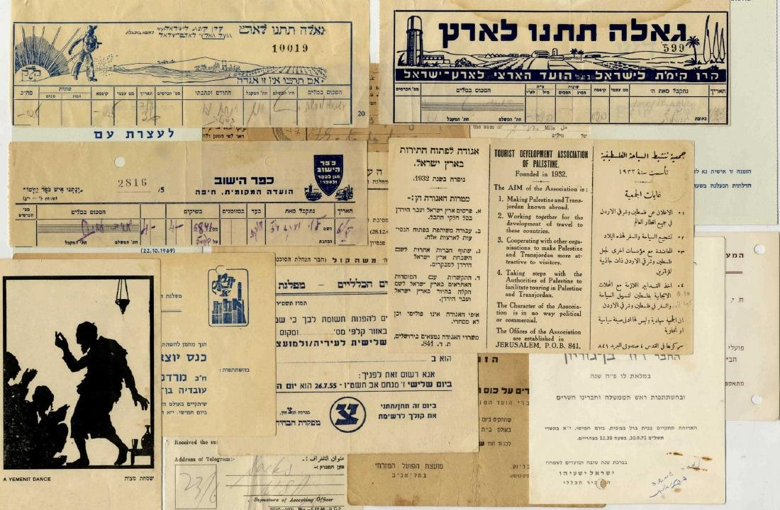 A Collection of Paper Items of the Hebrew Settlement in