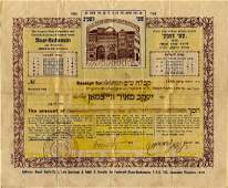 Two Large Artistic Receipts of Torah Institutions in