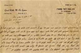 Letter from the Admor of Ozharov Rabbi Moshe Yechiel