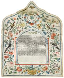 Early Illustrated Ketubah on Parchment. Ancona [Italy],