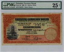 Five Palestine Pounds Banknote 1944. Graded by PMG as