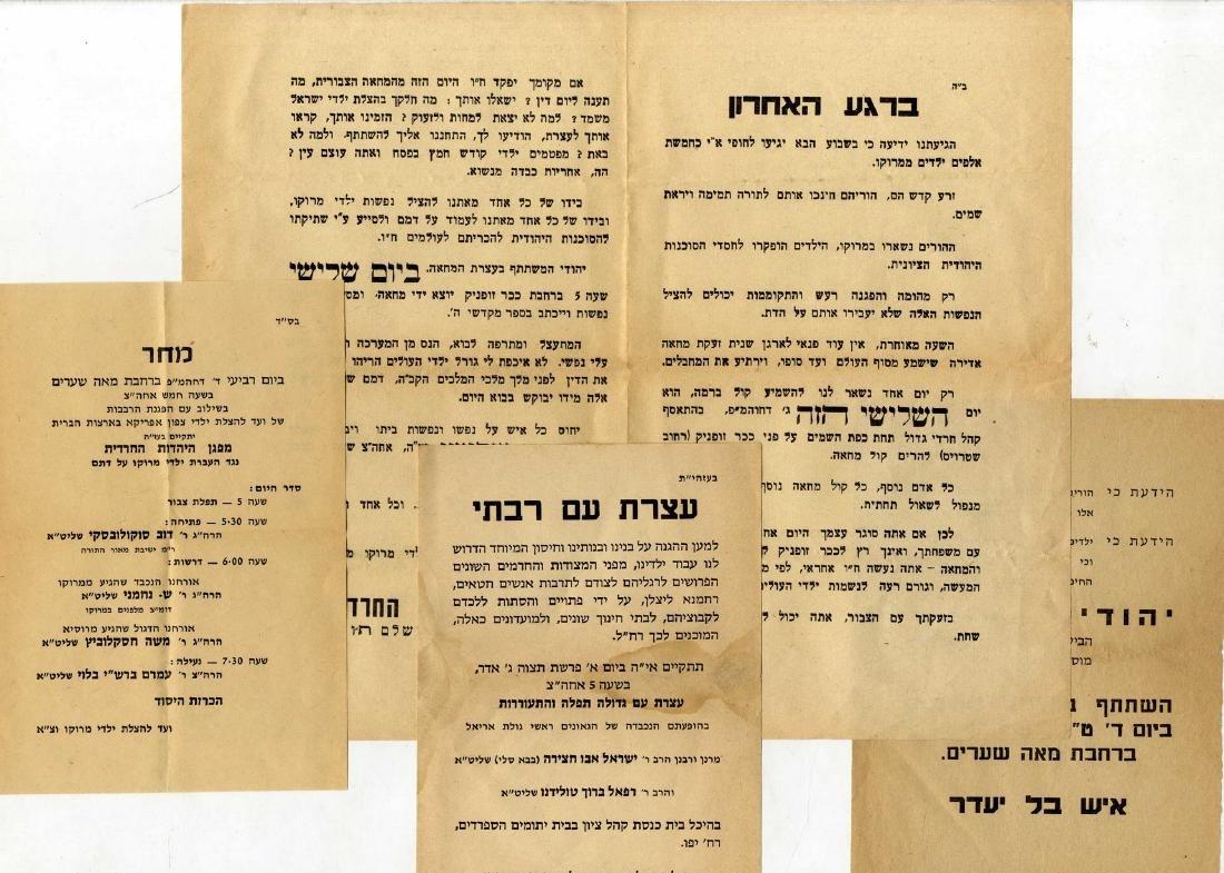 Protest Leaflets: 'Children were taken deceitfully from