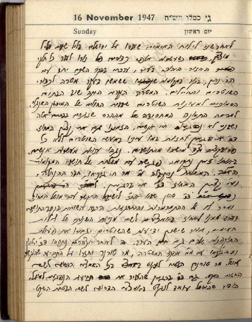 """Diary Written in 1947-8 by a Soldier in the """"Mishmar"""
