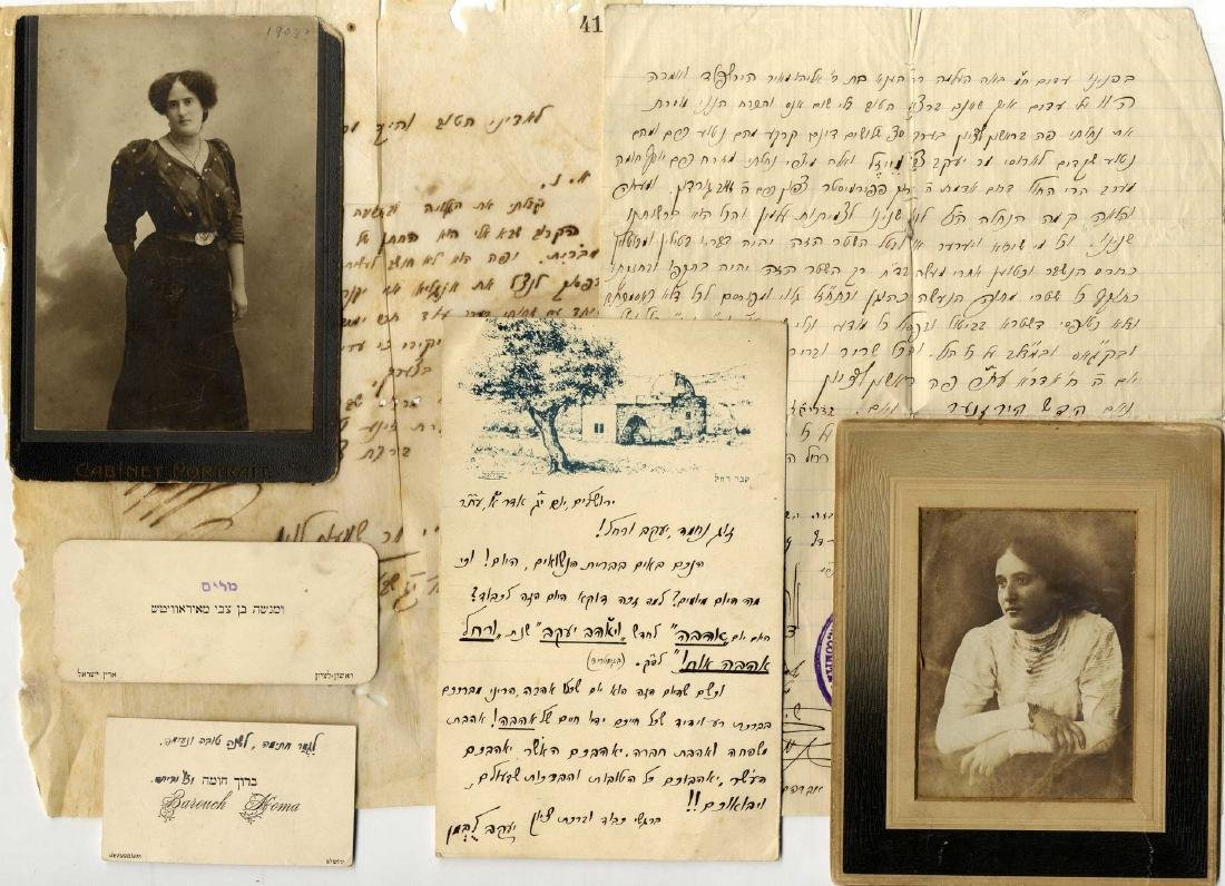 Collection of the Personal Documents of Rachel