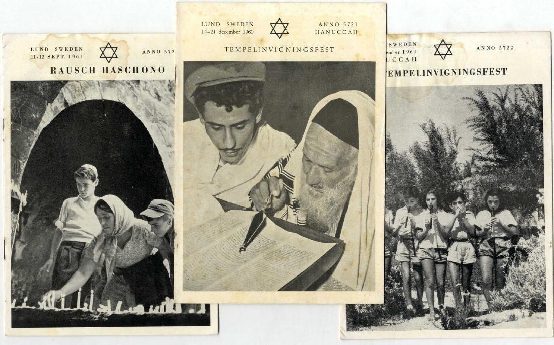 """""""Lund Sweden,"""" a Jewish Journal - Sweden, from the"""