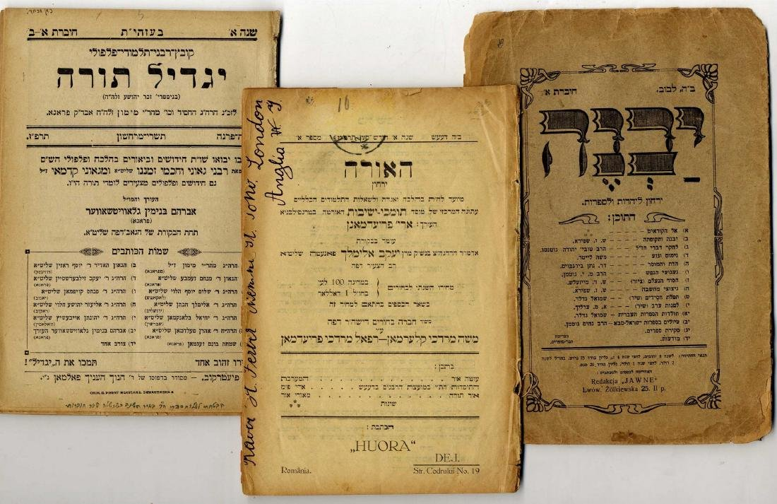 Collection of Rare, Early Torah Anthologies and