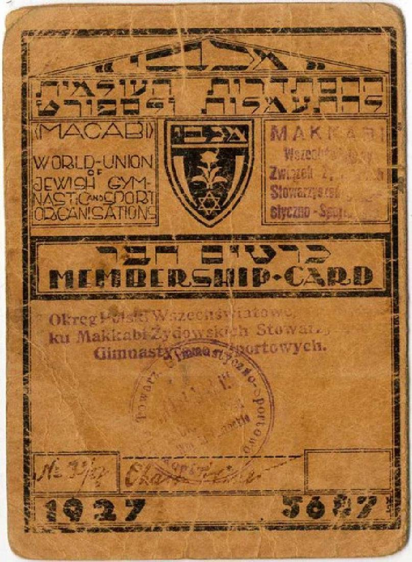 Membership Card for the 'Maccabee' World Federation of