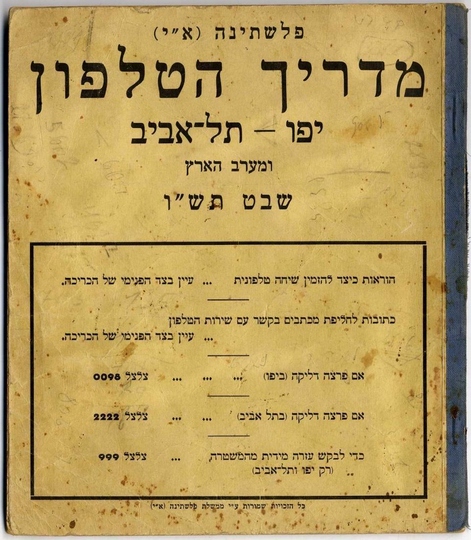 Palestine Telephone Directory, Jaffa-Tel Aviv [1946]